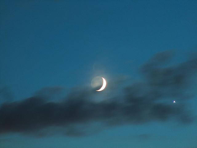 Ánh đất của Mặt Trăng