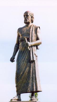 Tượng Aristarchus Samos
