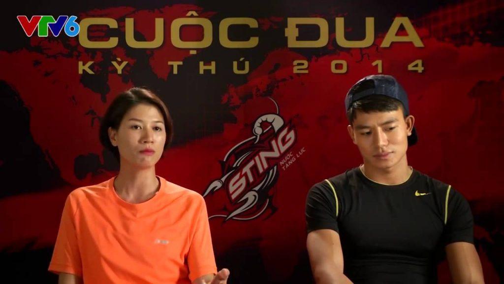 Trang trần tham gia cuộc đua kỳ thú